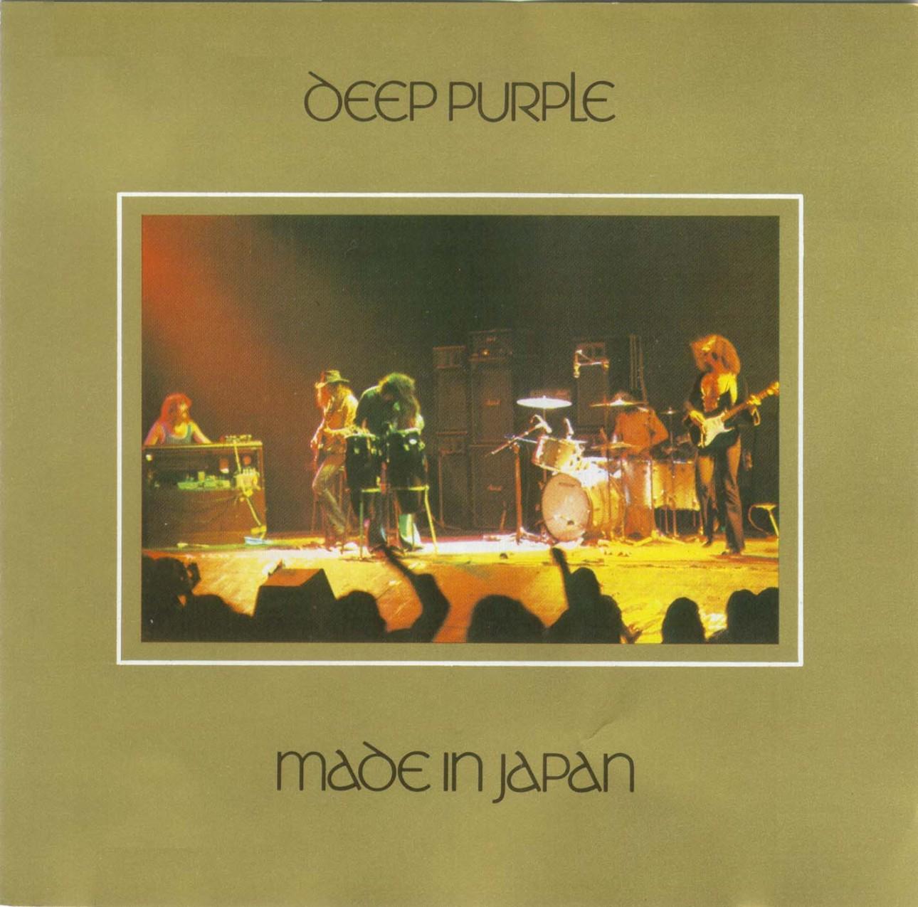 leggende metropolitane musicali deep Purple