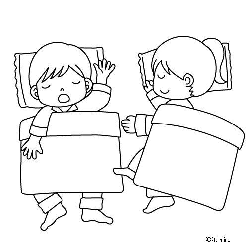Niño va dormir para colorear - Imagui
