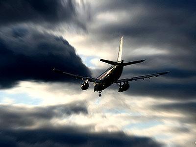 avion josamotril